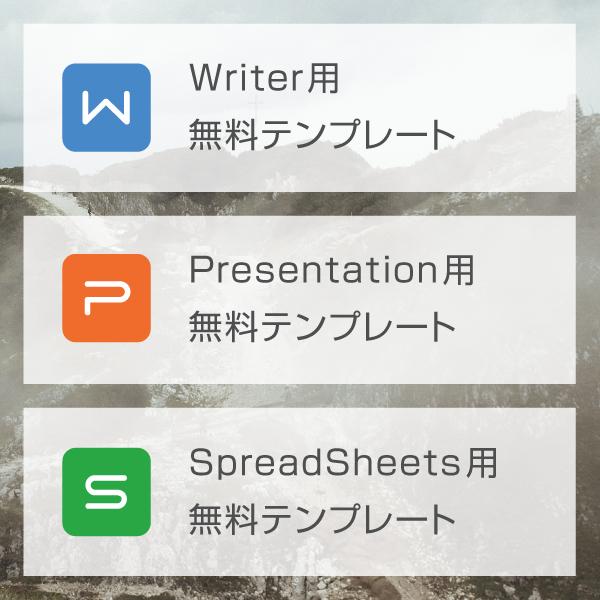 wps_template